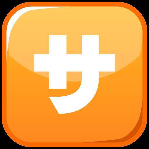 Squared Katakana Sa Emoji