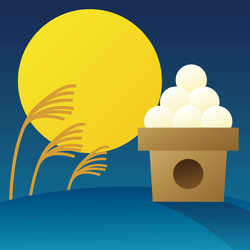 Moon Viewing Ceremony Emoji