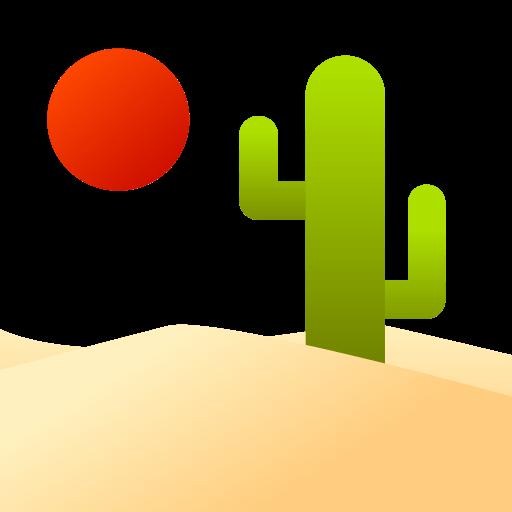 Desert Emoji
