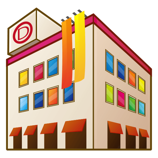 Department Store Emoji
