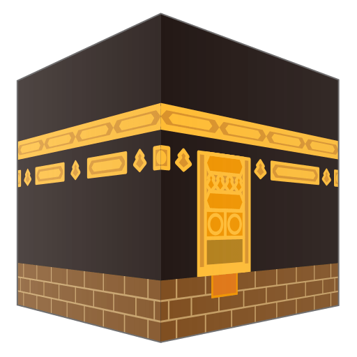 kaaba emoji for facebook  email   sms id 591 emoji co uk microphone clip art free microphone clip art drawing
