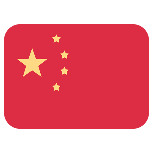 Flag Of China Emoji