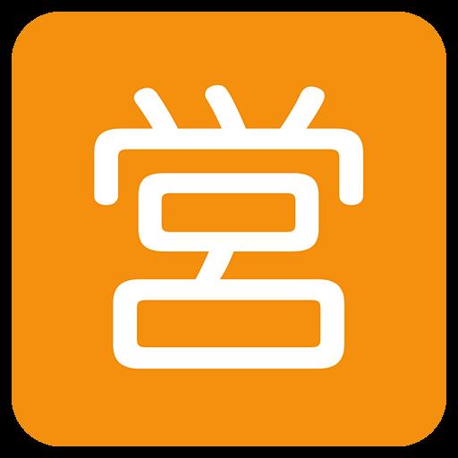 Squared Cjk Unified Ideograph-55b6 Emoji