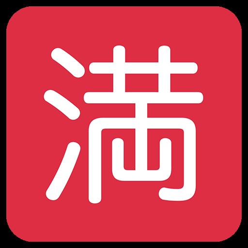 Squared Cjk Unified Ideograph-6e80 Emoji