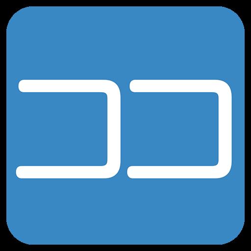 Squared Katakana Koko Emoji
