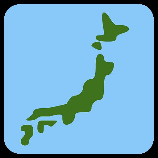 Silhouette Of Japan Emoji