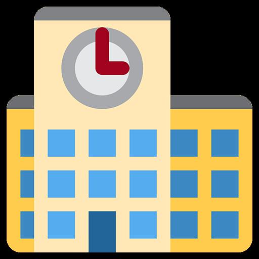 School Emoji